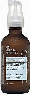 Pangea Organics Egyptian Calendula & Blood Orange Facial Cleanser Sweepstakes Rules