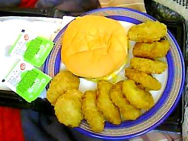 Leftover McDonalds