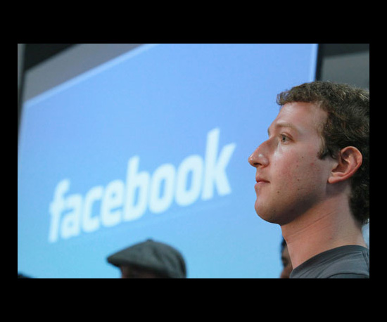 Facebook's Latest Privacy Concern