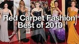 2010 Red Carpet Fashion: Diane Kruger, Jennifer Aniston, Rihanna, Scarlett Johansson