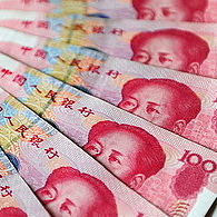 Opening a Bank of China Account