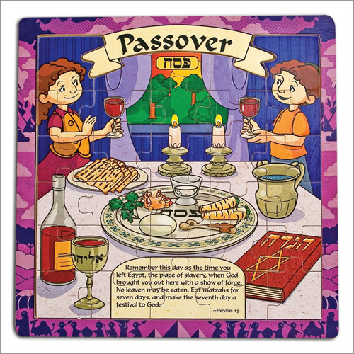 Melissa and Doug Passover Puzzle