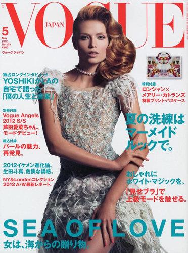 Natasha Poly Has Red Hair in Vogue Japan