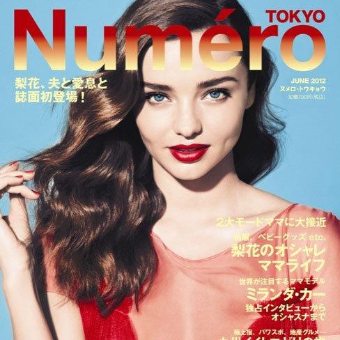 Miranda Kerr in Numero Tokyo Magazine Pictures