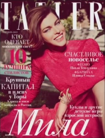 Tatler Russia September 2012