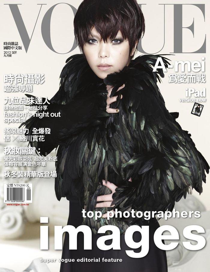 Vogue Taiwan September 2012