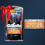 Give Your Man the Gift of Style With Gillette