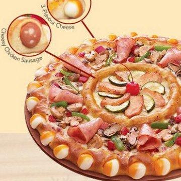 Pizza Hut Double Sensation Pizza