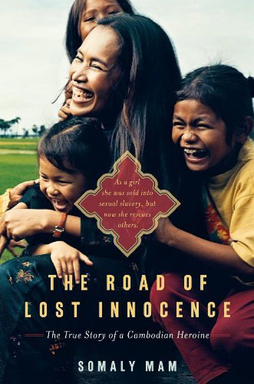 The Road of Lost Innocence