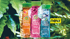 Tell Us What You Think of Herbal Essences Body Wash