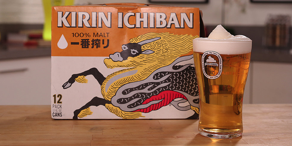 Frozen Beer? Of Course It's Made in Japan