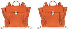 Ce sac à dos est le rêve de toute ex-lycéenne !