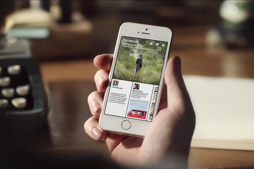 Paper App