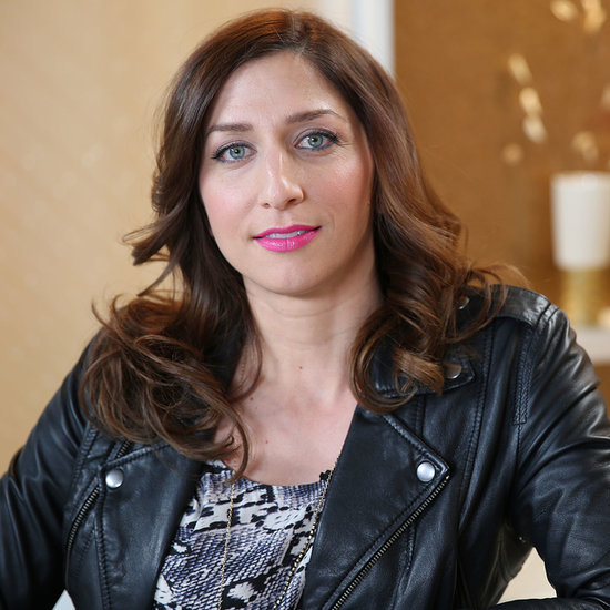 Chelsea Peretti Brooklyn Nine-Nine Interview | Video