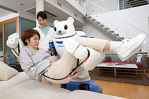 Japan Builds Robot Bears To Care For The Elderly
