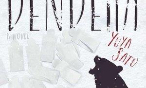 "xoBookClub: ""Dendera"" by Yuya Sato"