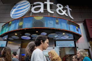 AT&T Becomes First Provider To Offer TV And Wireless Bundling
