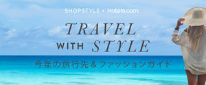 Travel With Style