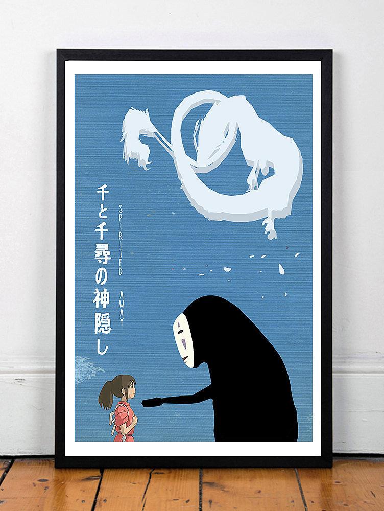 Miyazaki Inspired Minimalist Movie Poster Print — Spirited ...