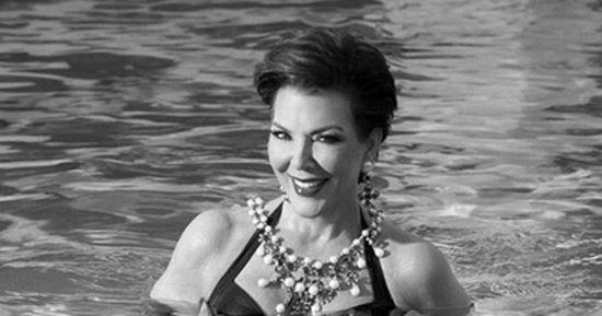 Kris Jenner Is Sexy At 60 As She Poses In Swimsuit For Love Magazine Photo Shoot