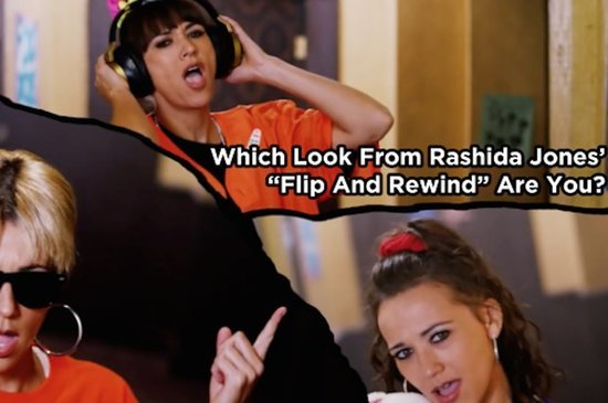 "Which Look From Rashida Jones' ""Flip And Rewind"" Are You?"