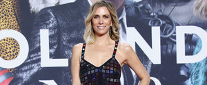 Kristen Wiig Wears a Rainbow Red Carpet Dress Like No One Else Can