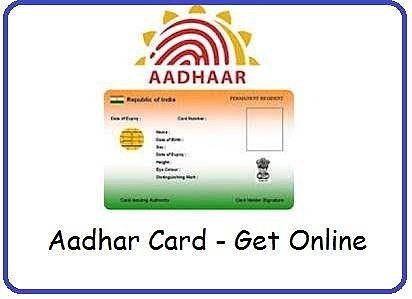 How to download aadhar card form