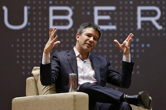 "Uber Settles Case, Won't Claim It Has ""Safest Ride On The Road"" Anymore"