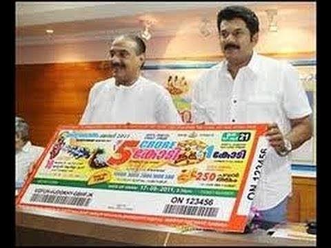 Akshaya Lottery Result Today
