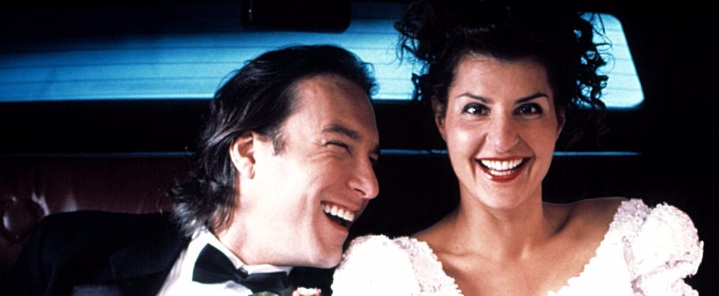 Get Ready For My Big Fat Greek Wedding 2 With This Exclusive Clip