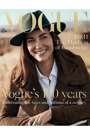 Kate Middleton To Appear On Her First Fashion Cover