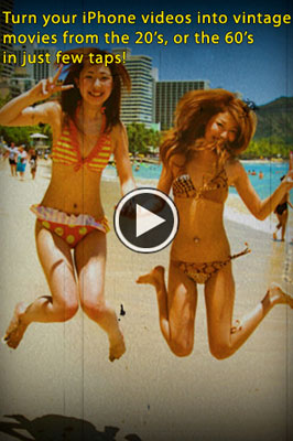 Turn Your iPhone 3GS Videos Into Vintage Flicks With an App