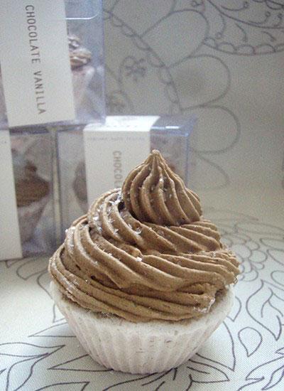 Chocolate Vanilla Bath Bomb