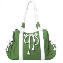 I Just Think This Bag is Cute