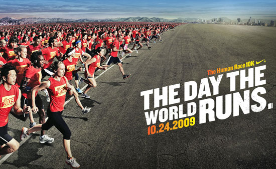 Gear Up For the 2009 Nike+ Human Race