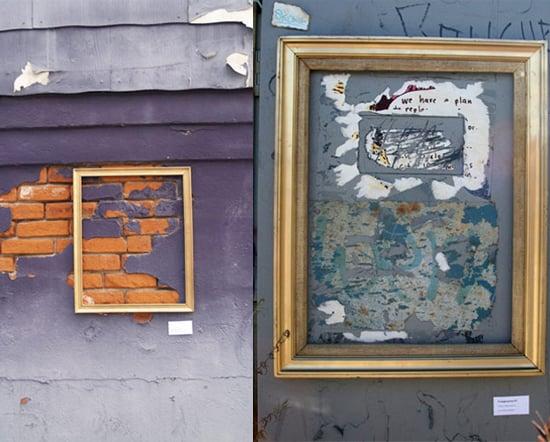 Cool Idea: Urban Curators