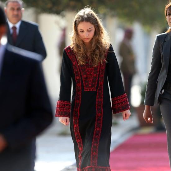 Princess Iman of Jordan Style