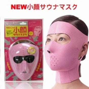 Crazy Japanese Beauty Inventions 2010-01-28 10:00:11