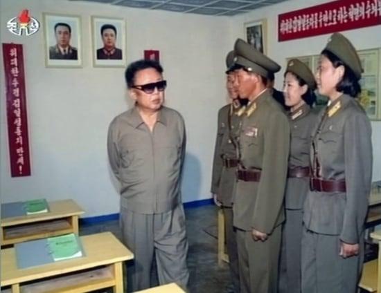 North Korea No Longer State Sponsor of Terror