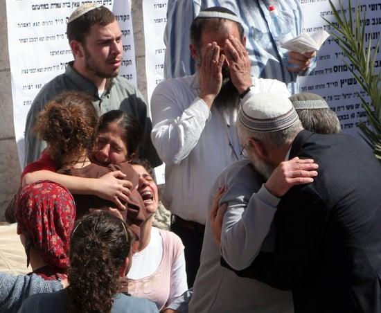 Jerusalem Shooter Identified
