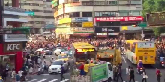 Rare Pokemon Sparks Massive Stampede In Taiwan