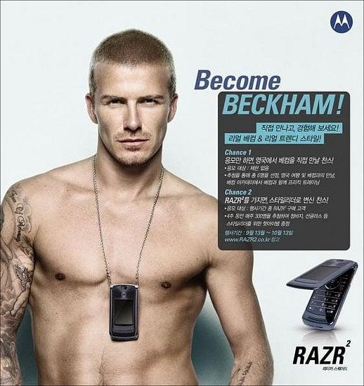 Hubba Hubba. . . I Mean, Check Out Motorola's RAZR2