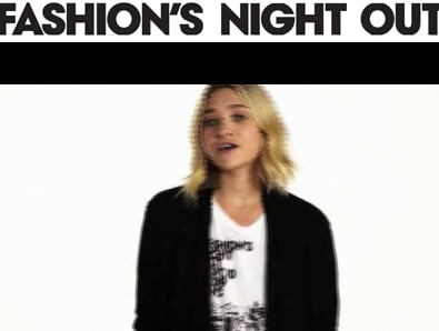 Video of Fashion's Night Out PSA Featuring Sarah Jessica Parker, Ashley Olsen, and More Celebrities
