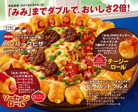 """Pizza Hut's """"Double Roll"""" Is Blowing My Mind"""