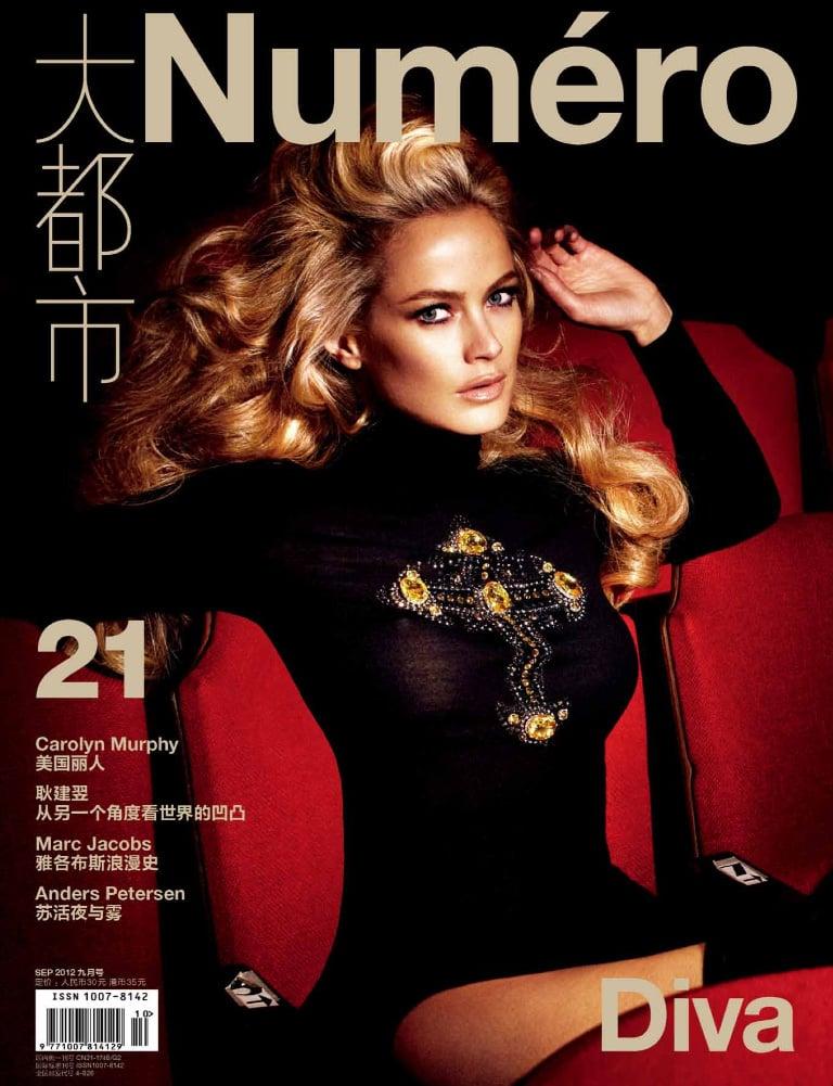 Numéro China September 2012