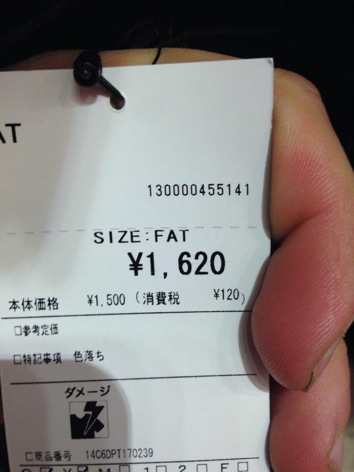"""Japan doesn't sugarcoat their clothing sizes."" Source: Reddit user samesongtwice via Imgur"