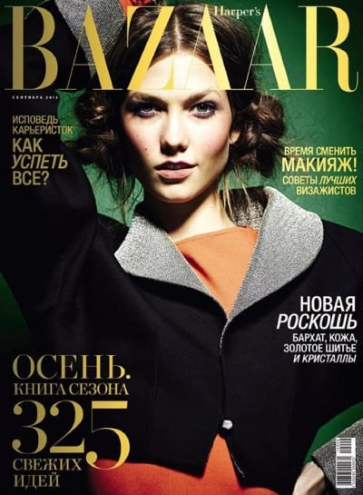 Harper's Bazaar Russia September 2012