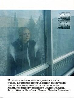 Vogue Russia November 2008: Vlada Roslyakova