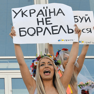 Pictures of Ukraine Women Protesting Topless