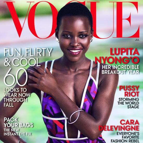 Lupita Nyong'o Beauty Inspiration